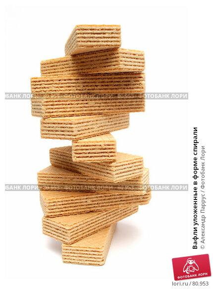 Купить «Вафли уложенные в форме спирали», фото № 80953, снято 7 октября 2006 г. (c) Александр Паррус / Фотобанк Лори