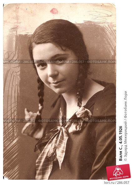 Валя С., 4.05.1926, фото № 286057, снято 28 мая 2017 г. (c) Эдуард Межерицкий / Фотобанк Лори