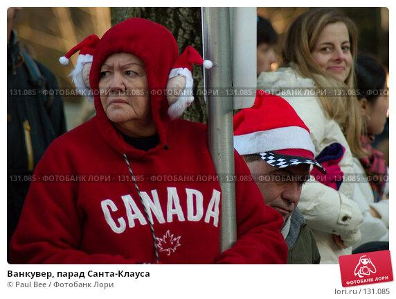 Ванкувер, парад Санта-Клауса, фото № 131085, снято 25 ноября 2007 г. (c) Paul Bee / Фотобанк Лори