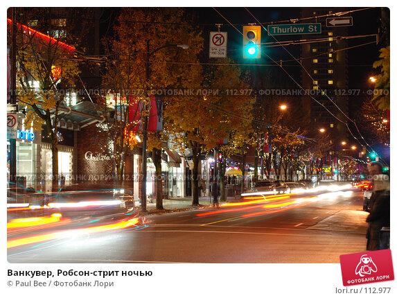 Ванкувер, Робсон-стрит ночью, фото № 112977, снято 7 ноября 2007 г. (c) Paul Bee / Фотобанк Лори