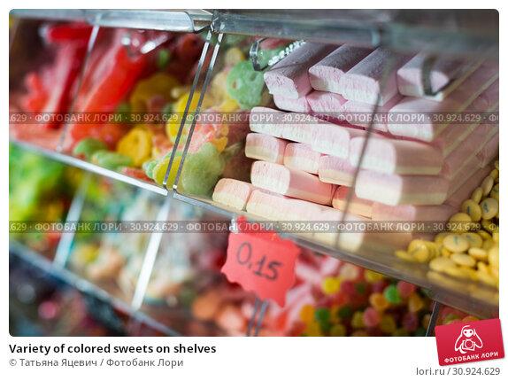 Купить «Variety of colored sweets on shelves», фото № 30924629, снято 22 марта 2017 г. (c) Татьяна Яцевич / Фотобанк Лори