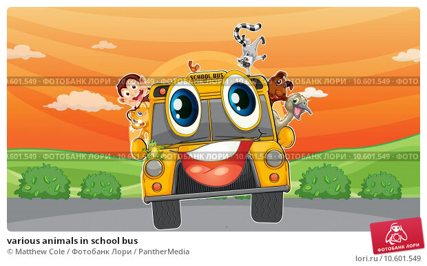 various animals in school bus. Стоковая иллюстрация, иллюстратор Matthew Cole / PantherMedia / Фотобанк Лори