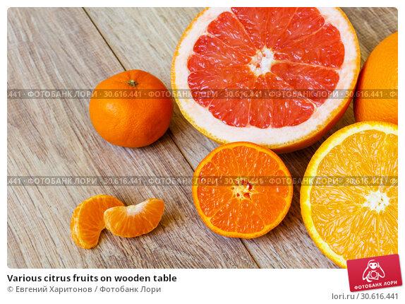 Купить «Various citrus fruits on wooden table», фото № 30616441, снято 17 апреля 2019 г. (c) Евгений Харитонов / Фотобанк Лори