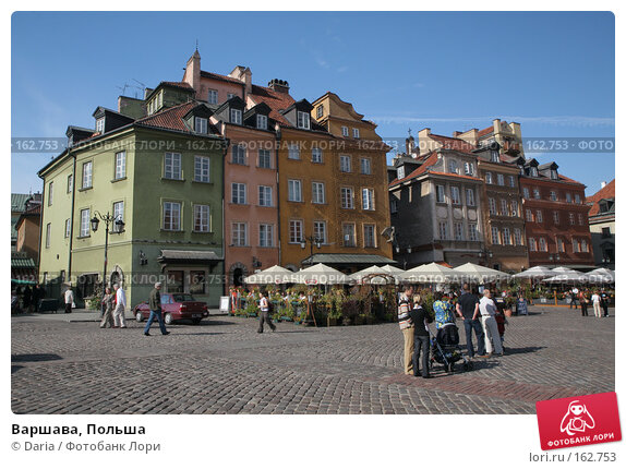 Купить «Варшава, Польша», фото № 162753, снято 23 апреля 2018 г. (c) Daria / Фотобанк Лори