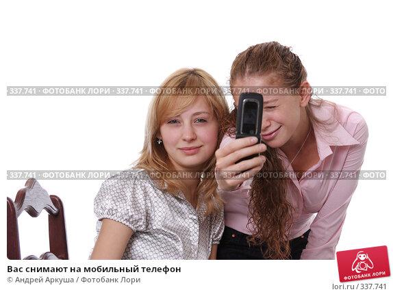 Вас снимают на мобильный телефон, фото № 337741, снято 25 июня 2008 г. (c) Андрей Аркуша / Фотобанк Лори