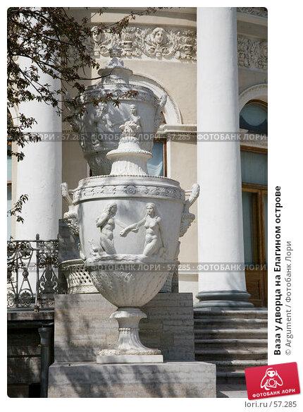 Ваза у дворца на Елагином острове, фото № 57285, снято 18 мая 2007 г. (c) Argument / Фотобанк Лори