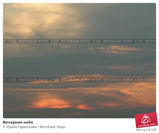 Вечернее небо, эксклюзивное фото № 4125, снято 18 августа 2004 г. (c) Ирина Терентьева / Фотобанк Лори