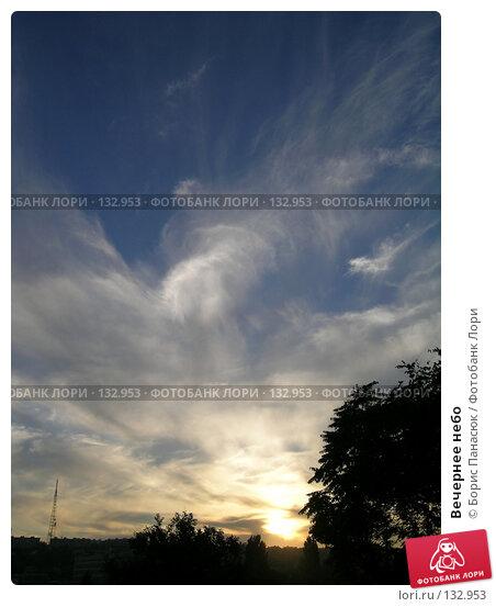 Вечернее небо, фото № 132953, снято 15 октября 2004 г. (c) Борис Панасюк / Фотобанк Лори