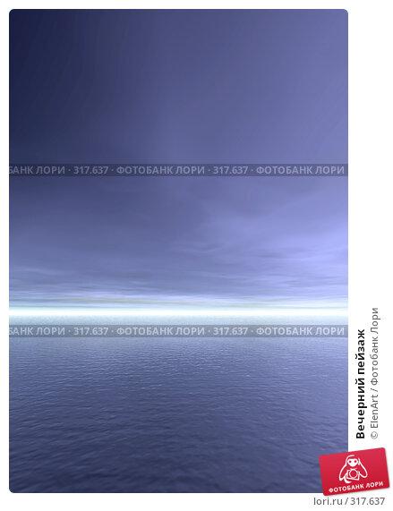 Вечерний пейзаж, иллюстрация № 317637 (c) ElenArt / Фотобанк Лори