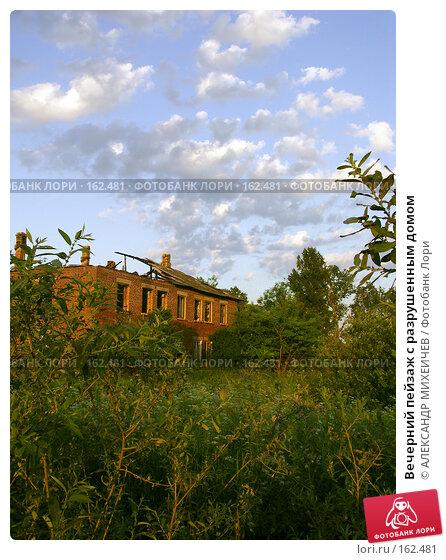 Вечерний пейзаж с разрушенным домом, фото № 162481, снято 20 июня 2006 г. (c) АЛЕКСАНДР МИХЕИЧЕВ / Фотобанк Лори