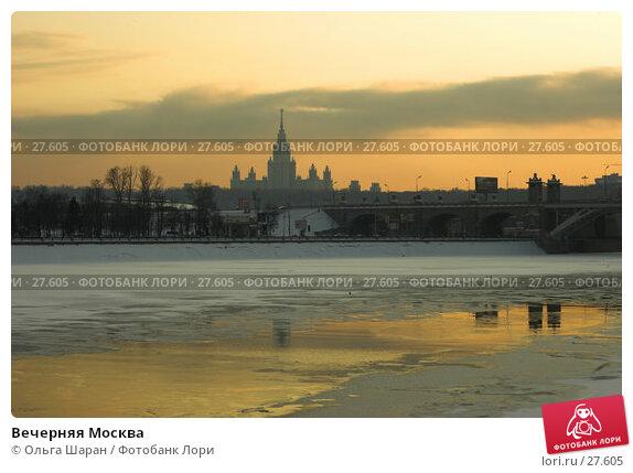 Вечерняя Москва, фото № 27605, снято 13 февраля 2006 г. (c) Ольга Шаран / Фотобанк Лори