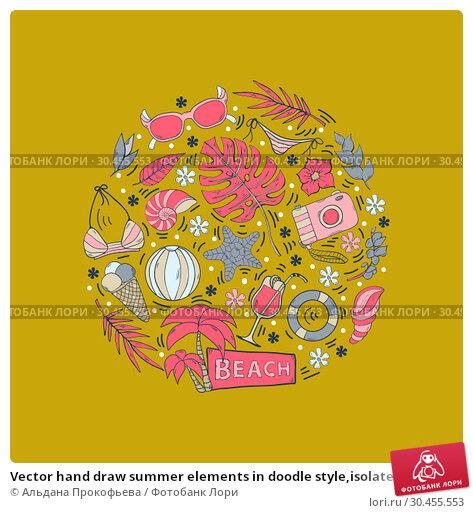 Vector hand draw summer elements in doodle style,isolated on a yellow. Стоковая иллюстрация, иллюстратор Альдана Прокофьева / Фотобанк Лори