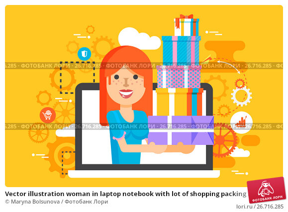 Купить «Vector illustration woman in laptop notebook with lot of shopping packing boxes of gifts in flat style», иллюстрация № 26716285 (c) Болсунова Марина / Фотобанк Лори
