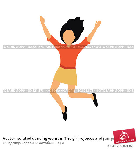 Купить «Vector isolated dancing woman. The girl rejoices and jumps», иллюстрация № 30821873 (c) Надежда Ворович / Фотобанк Лори