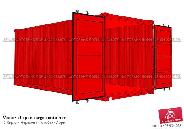 Купить «Vector of open cargo container», иллюстрация № 26934073 (c) Кирилл Черезов / Фотобанк Лори