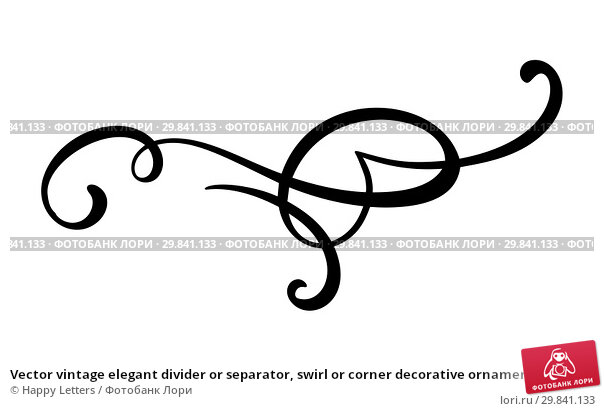 Купить «Vector vintage elegant divider or separator, swirl or corner decorative ornament. Floral line filigree design element. Flourish curl for invitation or menu page illustration», иллюстрация № 29841133 (c) Happy Letters / Фотобанк Лори