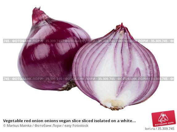 Vegetable red onion onions vegan slice sliced isolated on a white... Стоковое фото, фотограф Markus Mainka / easy Fotostock / Фотобанк Лори