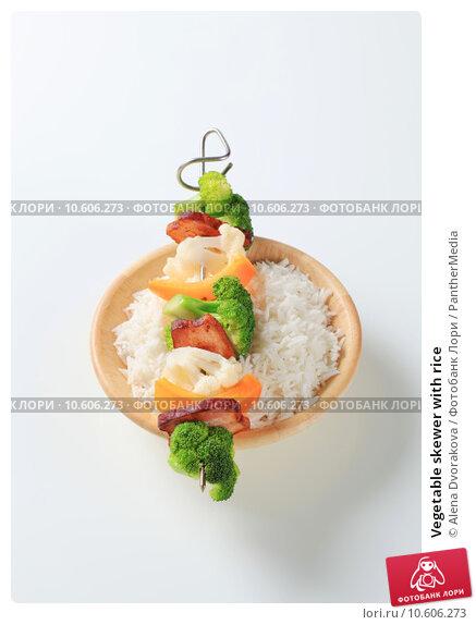 Vegetable skewer with rice. Стоковое фото, фотограф Alena Dvorakova / PantherMedia / Фотобанк Лори