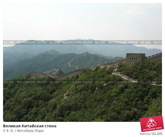 Купить «Великая Китайская Стена», фото № 82205, снято 7 сентября 2007 г. (c) Екатерина Овсянникова / Фотобанк Лори