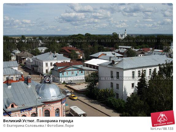 Великий Устюг. Панорама города, фото № 88133, снято 2 августа 2007 г. (c) Екатерина Соловьева / Фотобанк Лори