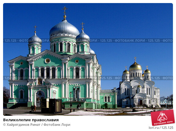 Великолепие православия, фото № 125125, снято 21 марта 2007 г. (c) Хайрятдинов Ринат / Фотобанк Лори