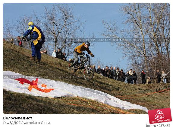 Велосипедист, фото № 237437, снято 30 марта 2008 г. (c) ФЕДЛОГ.РФ / Фотобанк Лори