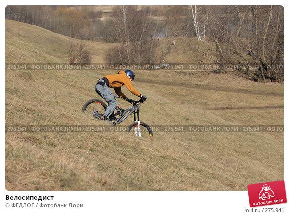 Велосипедист, фото № 275941, снято 30 марта 2008 г. (c) ФЕДЛОГ.РФ / Фотобанк Лори