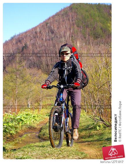 Велосипедист, фото № 277017, снято 7 мая 2008 г. (c) RedTC / Фотобанк Лори