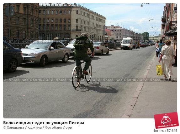 Велосипедист едет по улицам Питера, фото № 57645, снято 3 июля 2007 г. (c) Ханыкова Людмила / Фотобанк Лори