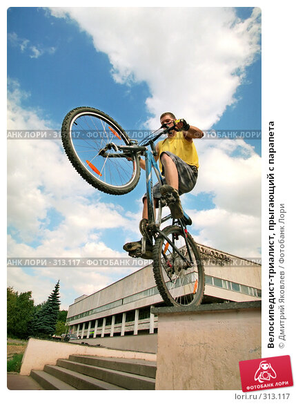 Велосипедист-триалист, прыгающий с парапета, фото № 313117, снято 25 октября 2016 г. (c) Дмитрий Яковлев / Фотобанк Лори