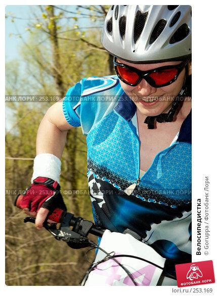 Велосипедистка, фото № 253169, снято 12 апреля 2008 г. (c) Goruppa / Фотобанк Лори