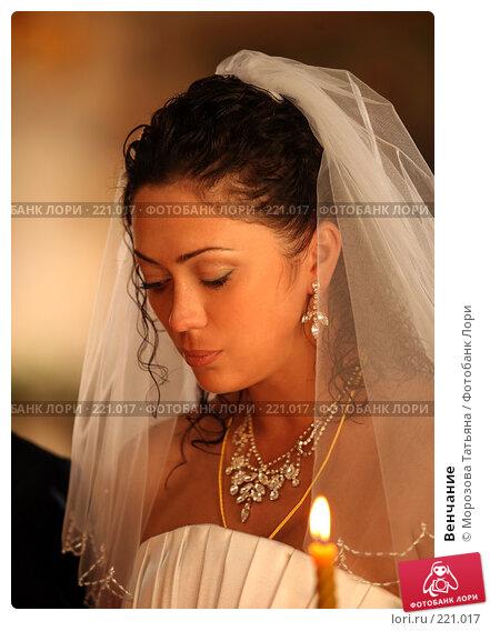 Венчание, фото № 221017, снято 2 сентября 2007 г. (c) Морозова Татьяна / Фотобанк Лори