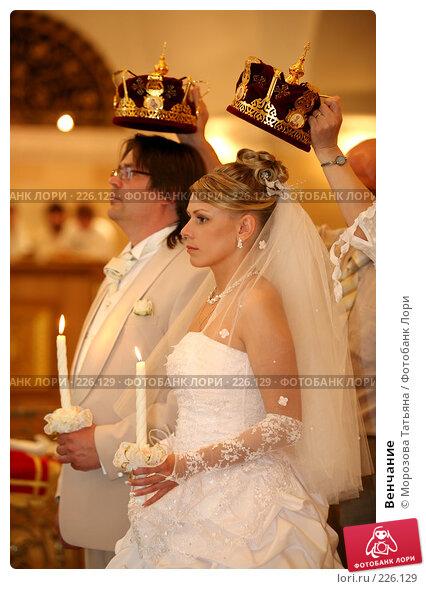 Венчание, фото № 226129, снято 1 июня 2007 г. (c) Морозова Татьяна / Фотобанк Лори