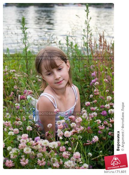 Вероника, фото № 71601, снято 1 июля 2007 г. (c) Argument / Фотобанк Лори