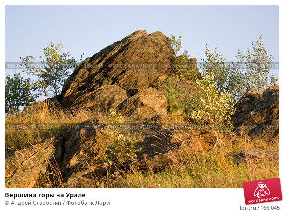 Вершина горы на Урале, фото № 166045, снято 1 сентября 2007 г. (c) Андрей Старостин / Фотобанк Лори