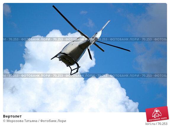 Вертолет, фото № 70253, снято 5 июля 2005 г. (c) Морозова Татьяна / Фотобанк Лори