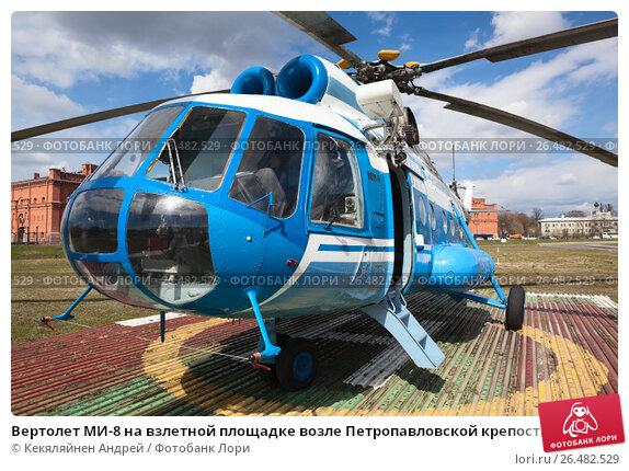 Купить «Вертолет МИ-8 на взлетной площадке возле Петропавловской крепости. Санкт-Петербург», фото № 26482529, снято 13 мая 2017 г. (c) Кекяляйнен Андрей / Фотобанк Лори