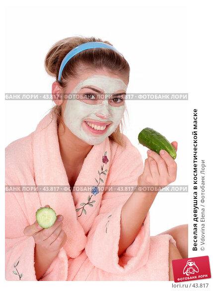 Веселая девушка в косметической маске, фото № 43817, снято 12 мая 2007 г. (c) Vdovina Elena / Фотобанк Лори