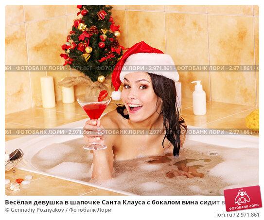 Красивая девушка в костюме снегурочки фото на телефон в ванной фото 105-944