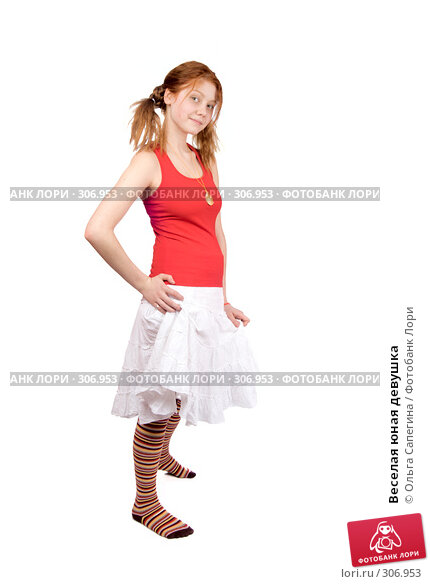 Веселая юная девушка, фото № 306953, снято 1 мая 2008 г. (c) Ольга Сапегина / Фотобанк Лори