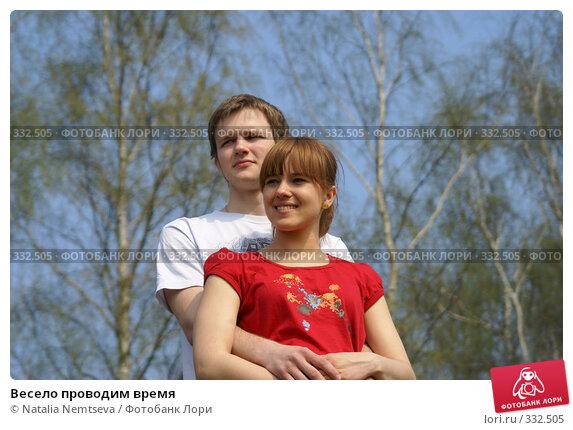 Весело проводим время, эксклюзивное фото № 332505, снято 12 апреля 2008 г. (c) Natalia Nemtseva / Фотобанк Лори
