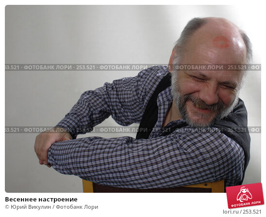 Весеннее настроение, фото № 253521, снято 30 марта 2008 г. (c) Юрий Викулин / Фотобанк Лори