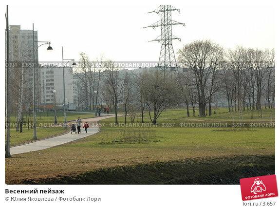 Весенний пейзаж, фото № 3657, снято 30 апреля 2006 г. (c) Юлия Яковлева / Фотобанк Лори