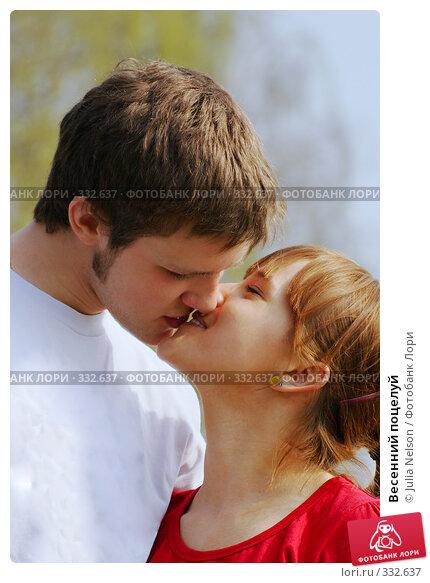 Весенний поцелуй, фото № 332637, снято 12 апреля 2008 г. (c) Julia Nelson / Фотобанк Лори