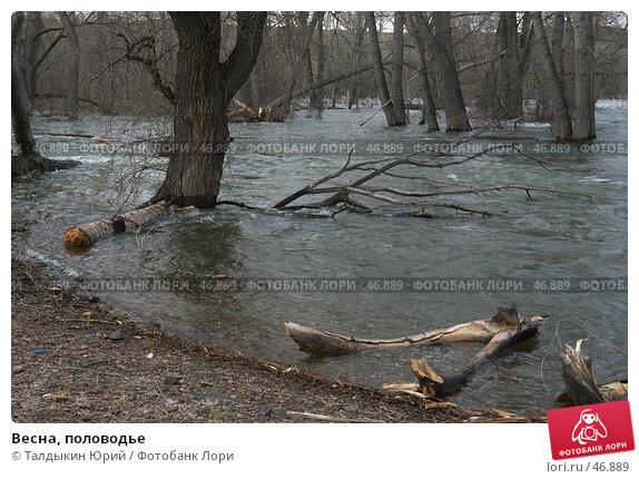 Весна, половодье, фото № 46889, снято 2 мая 2007 г. (c) Талдыкин Юрий / Фотобанк Лори
