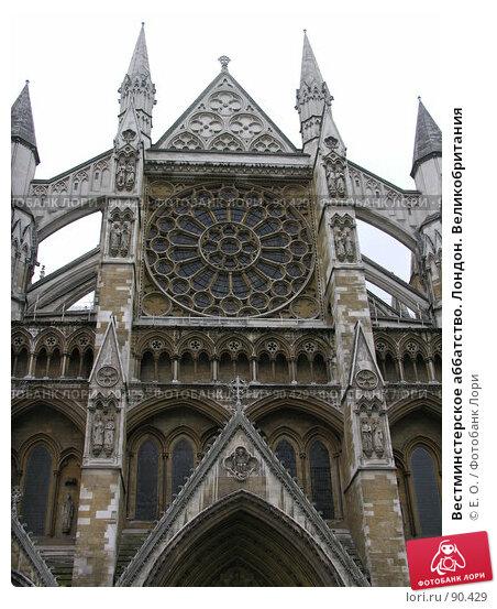 Вестминстерское аббатство. Лондон. Великобритания, фото № 90429, снято 29 сентября 2007 г. (c) Екатерина Овсянникова / Фотобанк Лори