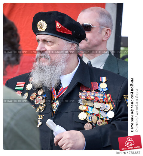 Ветеран афганской войны, фото № 278857, снято 9 мая 2008 г. (c) urchin / Фотобанк Лори