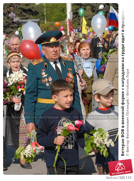 Ветеран ВОВ в военной форме с наградами на груди идет в праздничной толпе, фото № 320113, снято 9 мая 2006 г. (c) Виктор Филиппович Погонцев / Фотобанк Лори