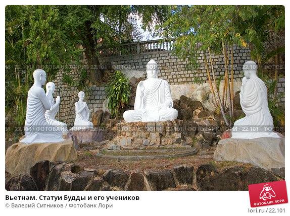 Купить «Вьетнам. Статуи Будды и его учеников», фото № 22101, снято 11 февраля 2007 г. (c) Валерий Ситников / Фотобанк Лори