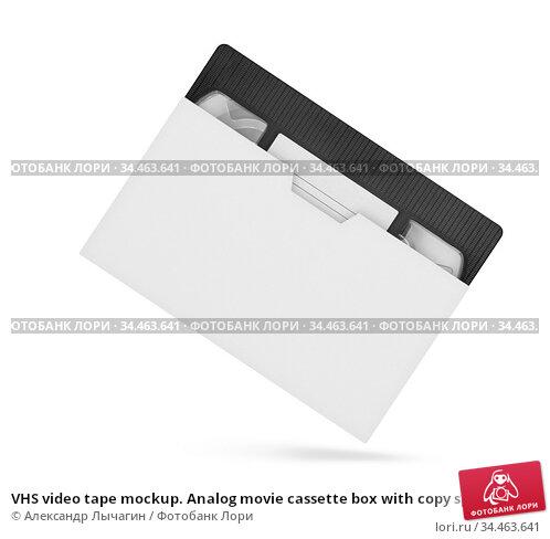 VHS video tape mockup. Analog movie cassette box with copy space. Стоковое фото, фотограф Александр Лычагин / Фотобанк Лори